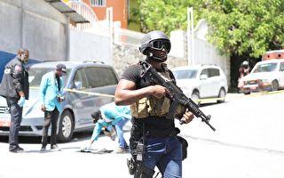 海地总统遇刺 11嫌闯台使馆被捕