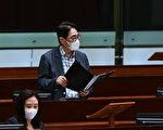 中共設局 香港親共議員構陷法輪功
