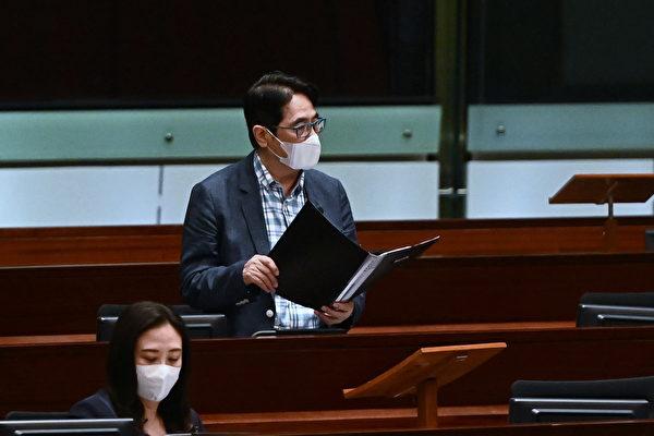 中共设局 香港亲共议员构陷法轮功