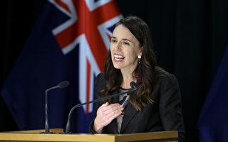 纽总理:政府已向中国(共)提出器官移植问题