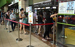 中国疫苗效力可疑 新加坡不纳入接种数据
