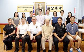 市警局第5分局:華埠今年犯罪率少8.9%