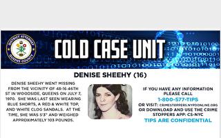 皇后区地检官仍在关注一女子51年前失踪悬案