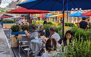 纽约州长签署法案 延长户外用餐