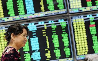 中共打压引恐慌 腾讯市值半年蒸发2.4万亿
