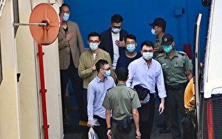 香港民主派初選47人案 押後9月提訊