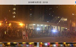 香港人的心 不屬於中共