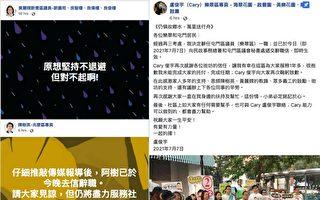香港逾七十名区议员辞职