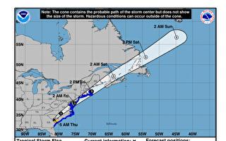 熱帶風暴艾莎侵襲大紐約 嚴防狂風暴雨