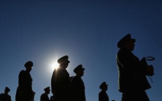 【內幕】文件洩遼寧丹東對涉軍事件的檢討