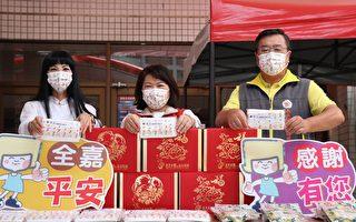 企业捐赠台湾图案医用口罩及黄金莱姆片