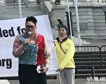 新西蘭首都7‧20反迫害集會 國會議員支持