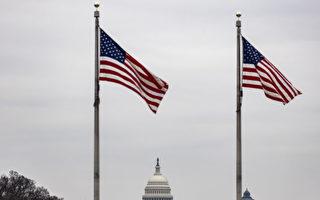 【名家專欄】美國日益擴大的紅藍裂痕