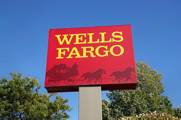 富國銀行將終止一款信貸額度產品 引發不滿