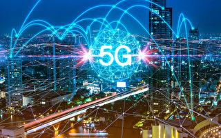 阻5G進社區 地方團體籲抵制加州兩電信法案