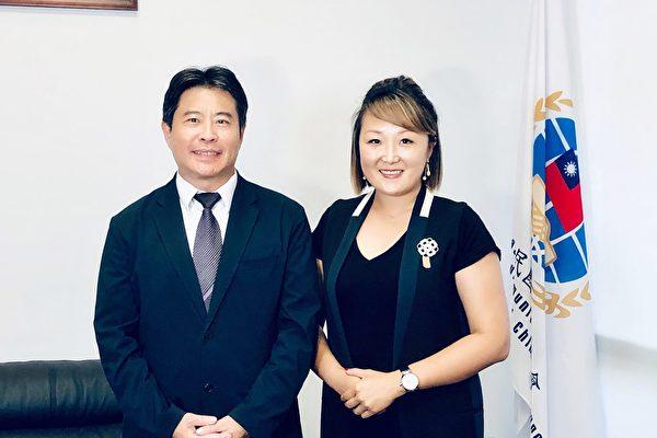 来自台湾女企业家马永芃荣获青商之星