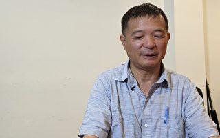 移民美國三十餘載 華裔感嘆美國社會變遷