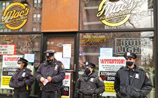 史坦顿岛酒吧业者提告纽约市警长办公室