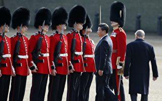 【名家专栏】中共控制了英国吗?