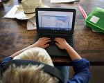 學齡兒童互聯網安全風險及應對方法
