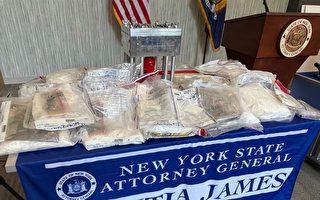 纽约州中部破获两贩毒集团 起诉78人