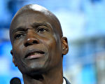 海地總統遭暗殺 英國靈媒預言成真