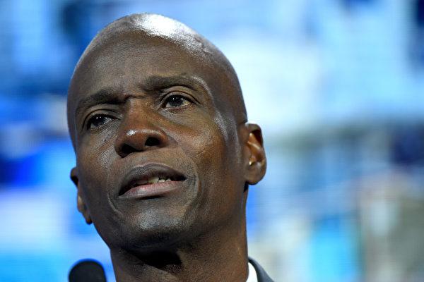 海地总统遭暗杀 英国灵媒预言成真