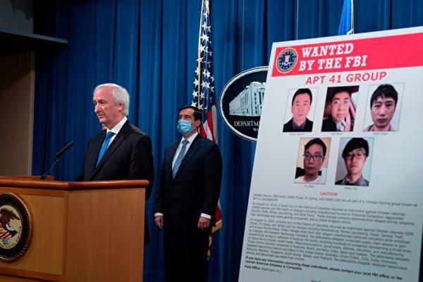 2020年9月16日,美國司法部指控中共官方支持的的網絡入侵活動,被指控者至少包括五名中國公民。(Tasos Katopodis/AFP via Getty Images)