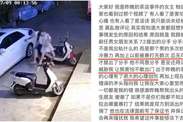 广西街头上演惊险劫持 警方调解敷衍引众怒