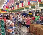 獨立日感人瞬間 超市顧客自發齊唱美國國歌