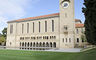 西澳的大學在QS榜單排名穩定
