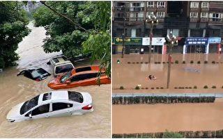 四川巴中暴雨酿灾 内涝严重 洪水吞噬船只