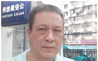"""评""""病毒溯源""""引关注 上海顾国平遭传唤"""