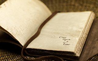 神迹? 英国教堂收到逾期300年的还书