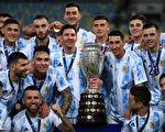 梅西率領阿根廷一球擊敗巴西 奪美洲盃冠軍