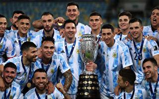 梅西率领阿根廷一球击败巴西 夺美洲杯冠军