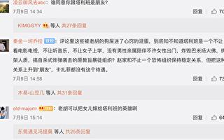 千百度:炫耀塔利班稱中共是朋友  胡錫進被網友打臉