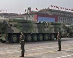 【名家專欄】中共可能發動核武戰爭