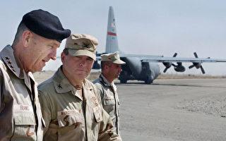 【名家专栏】阿富汗战后的警卫职责