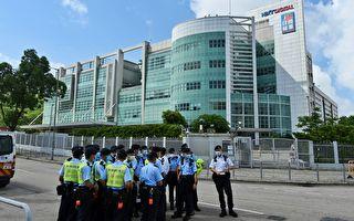 21國關注香港新聞自由 聲援遭打壓港蘋