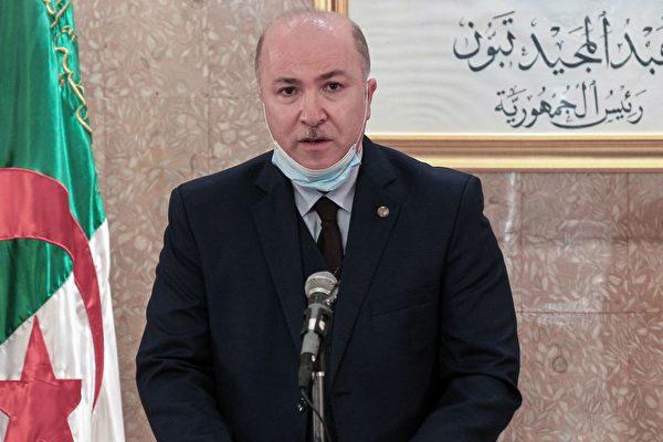【疫情7.11】阿爾及利亞總理確診染疫