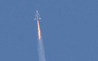 英富豪完成太空旅行返回地球 視頻震撼人心