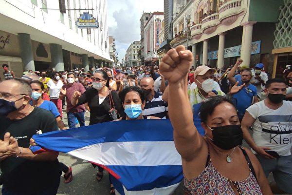 结束共产主义独裁统治, 古巴爆大规模抗议