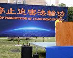 紐約高中生曝光父母在中國被綁架 議員聲援