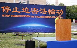 纽约高中生曝光父母在中国被绑架 议员声援