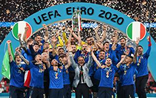 點球戰勝英格蘭 意大利時隔53年再奪歐洲盃