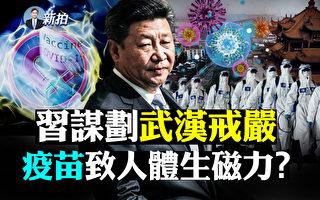 【拍案惊奇】中国南北遇洪灾 南大副教骂无道昏君