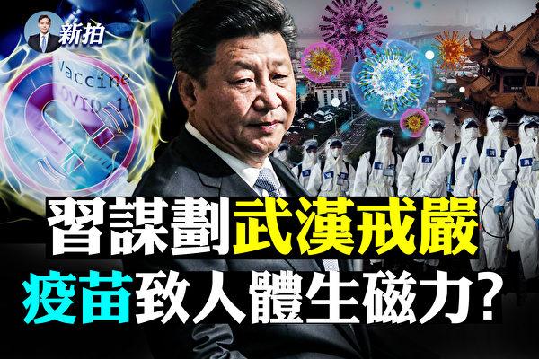 【拍案驚奇】中國南北遇洪災 南大副教罵無道昏君