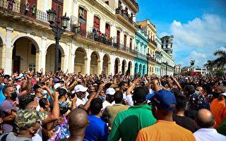 古巴人抗议之际 当局被指用中共监控技术封网