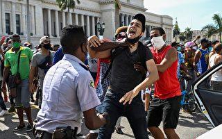古巴民众抗议焦点中共不敢报 专家解读